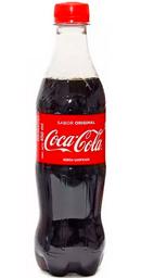Coca Cola Sin Azúcar 450 ml