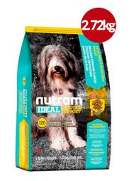 Comida para Perros NUTRAM-I20 Ideal Sensitive Skin Coat &Stomach