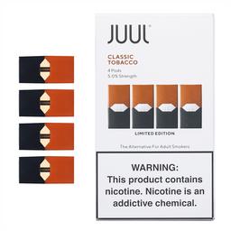 Classic Tobacco - 50mg