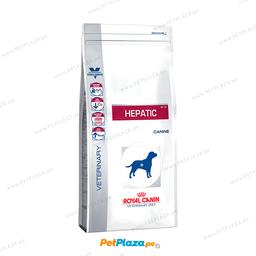 Alimento Seco Royal Canin Para Perro Hepático 1.5 Kg