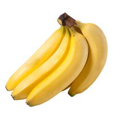 Plátano De Seda Metro