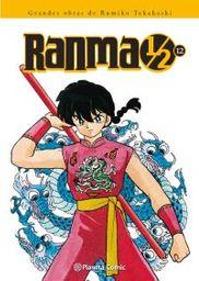 Ranma Kanzenban Nº 12/19