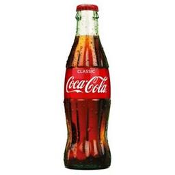 Coca-Cola Sabor Original 330 ml