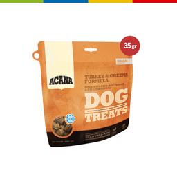 Aca Dog Treats Turkey & Green 35Gr (69943)