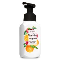 Jabón Espumoso Raspberry Tangerine