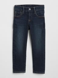 Jeans Slim Toddler Niño