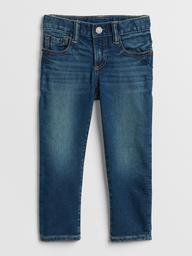 Jeans Slim Niño