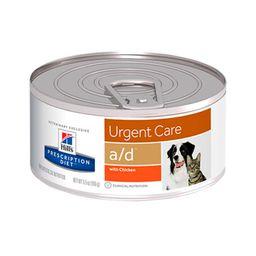Hills - a/d Cuidados Urgentes Feline y Canine