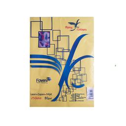 Papel Arco Iris 80Gr A4 Pqx250  C/Surtido