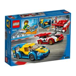 Juego de Construcción Autos de Carrera 190 U