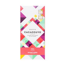 Cacaosuyo Tableta Chocolate Cn Nibs 50%