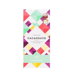 Cacaosuyo Tableta Chocolate Piura 70%