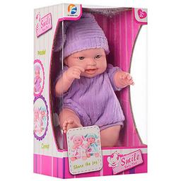 Muñeca Bebe Con Ropa Tejida