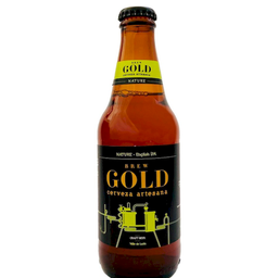 Gold English Ipa