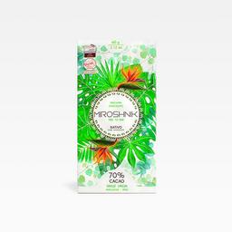 Mascacao Tableta de Chocolate Artesanal Nativo 70% Cacao