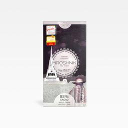 Mascacao Tableta de Chocolate Artesanal Yana 85% Cacao