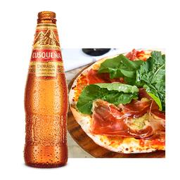 Combo Pizza de Prosciutto