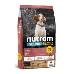New S2 Nutram Sound Puppy 2Kg