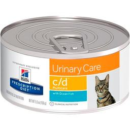 Hills PD c/d Multicare Seafood-Cuidado urinario 156 gr