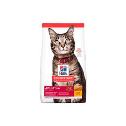 Hill's Alimento Para Gato Adulto Science Diet Optimal 3.2 Kg