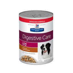 Hill's Alimento Para Perro I/D Gastrointestinal Estafado 354 g
