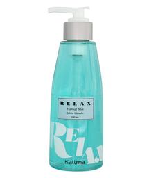 Jabón Líquido Relax