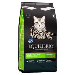 Equilibrio Alimento Para Gato Adulto Castrado 1.5 Kg
