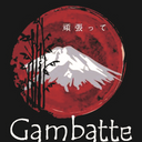 Gambatte sushi bar background