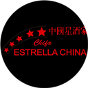 Chifa Estrella China background